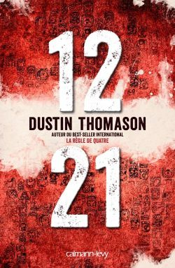 12-21-dustin_thomason.jpg