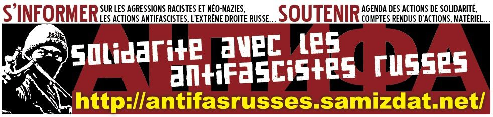 pub-site-antifasrusses-copie-1.jpg