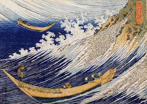 Hokusai 1760-1849 Ocean waves