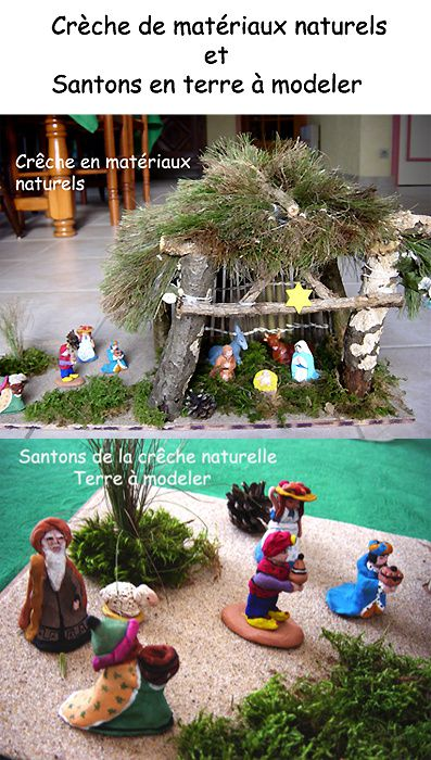 Creche-naturelle-copie-1.jpg
