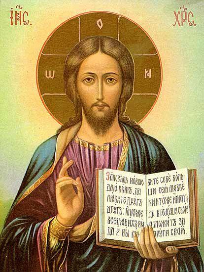 jesus_christbook.jpg