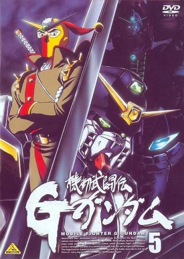 standard-anime-mobile-fighter-g-gundam.jpg