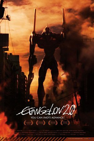 Evangelion-222-You-Can-Not-Advance.jpg