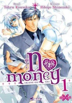 book_cover_no_money_-__okane_ga_nai__tome_1_105901_250_400.jpg