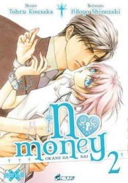 book_cover_no_money_-__okane_ga_nai__tome_2_105902_250_400.jpg