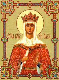 bienheureuse-OLGA--princesse-de-Russie--nommee-Helene-au.jpg