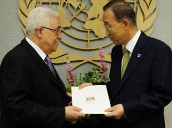 http://www.ism-france.org/photos/abbasbankimoon-230911.jpg