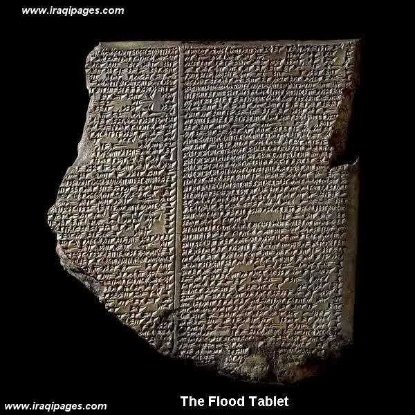 Gilgamesh - 6eEpic Of Gilgamesh