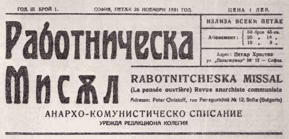 Rabotnitcheska-Missal-pensee_ouvriere.jpg