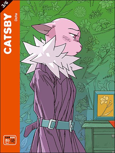 catsby vol3 couverture
