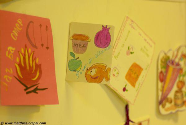 Ecole-juive-dessins-copie-1.jpg