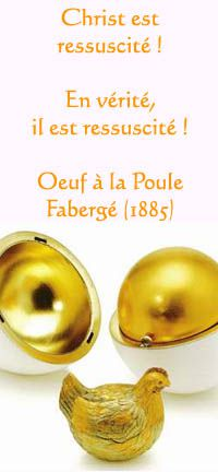 faberge-oeuf-poule.jpg