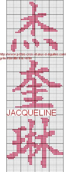 jacquelinechinoisgrille.jpg