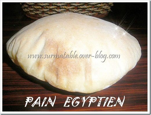 pain egyptien