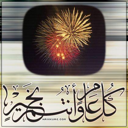 Islam17