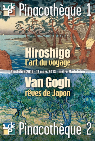 exposition-pinacotheque-van-gogh-hiroshige.png