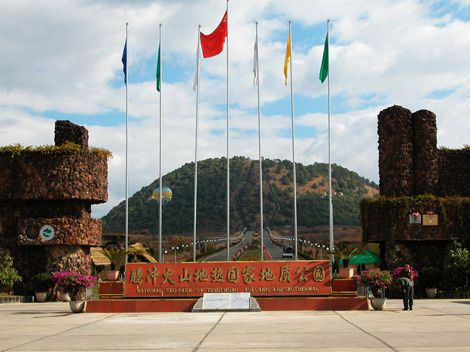 tengchong_volcanic_geo_park_ancient_volcanoes_and_geotherma.jpg