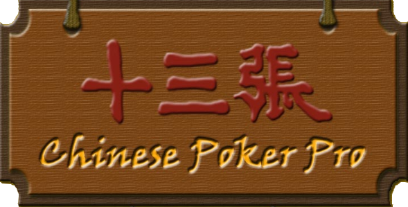 Poker-Chinois.png