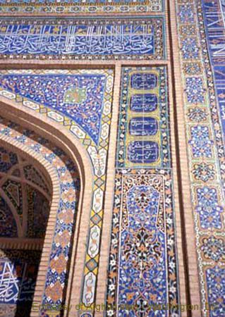 herat_mosque_afghanistan_photo.jpg