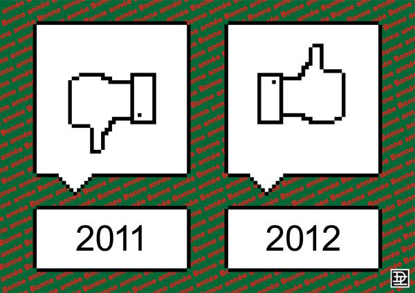 2012-Emoticone-Main-72ppi