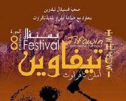 festival tifawin 2013