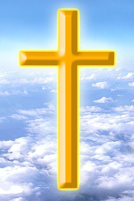 Croix au Ciel