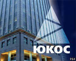 yukos_1.jpg