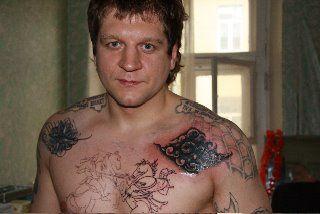 Les Tatouages D Aleksander Emelianenko Ultimate Fighters
