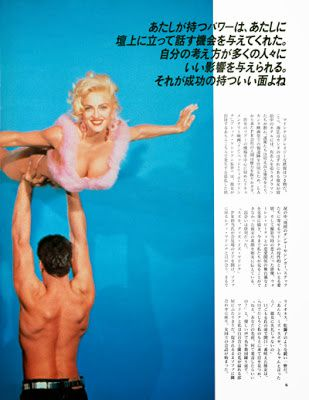 More-Japan-September-1991-page-6-preview-400.jpg