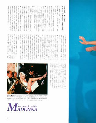More-Japan-September-1991-page-7-preview-400.jpg