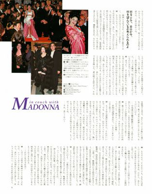 More-Japan-September-1991-page-9-preview-400.jpg