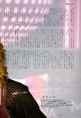 The-Big-Issue-Japan-August-15-2006-page-4-preview-400.jpg