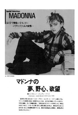 Music-Life-Japan-January-1986-page-121-preview-400.jpg