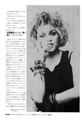 Music-Life-Japan-January-1986-page-123-preview-400.jpg