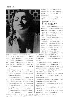 Music-Life-Japan-January-1986-page-124-preview-400.jpg