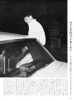 Focus-Japan-May-31-1991-page-46-preview-400.jpg