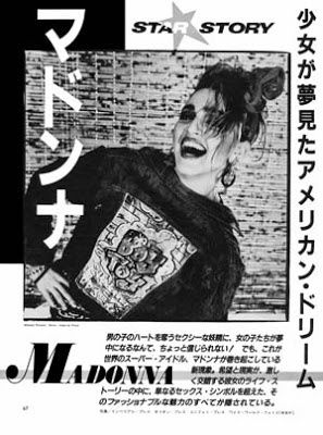 Non-no-Japan-October-5-1985-page-67-preview-300.jpg