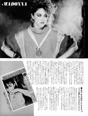 Non-no-Japan-October-5-1985-page-70-preview-300.jpg