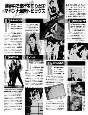 Non-no-Japan-October-5-1985-page-71-preview-300.jpg