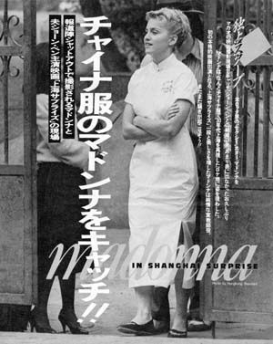The-Television-Weekly-Japan-February-28-1986-page-117-previ.jpg