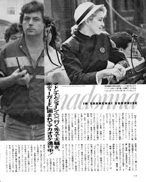 The-Television-Weekly-Japan-February-28-1986-page-118-previ.jpg