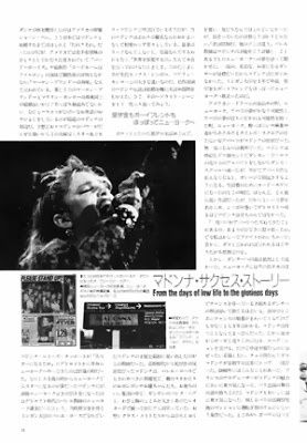 Rock-Show-Japan-December-1985-page-16-preview-300.jpg