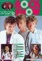 Rock-Show-Japan-December-1985-preview-300.jpg