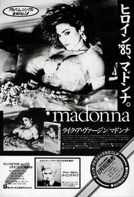 Rock-Show-Japan-March-1985--Like-A-Virgin-Ad-preview-400.jpg