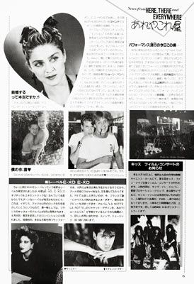 Rock-Show-Japan-September-1985-page-75-preview-400.jpg
