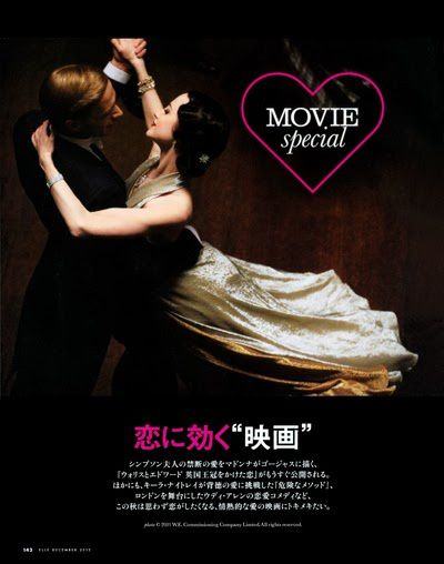 Elle-Japan-December-2012-page-143-preview-400.jpg