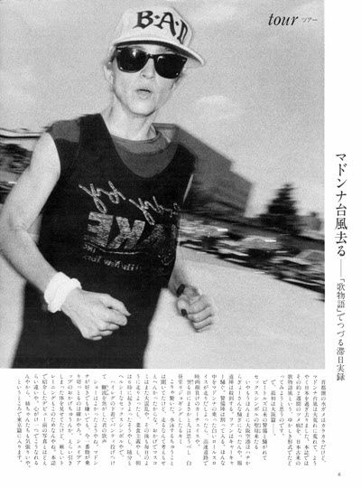 Focus-Japan-July-3-1987-Who-s-That-Girl-Tour-page-6-preview.jpg