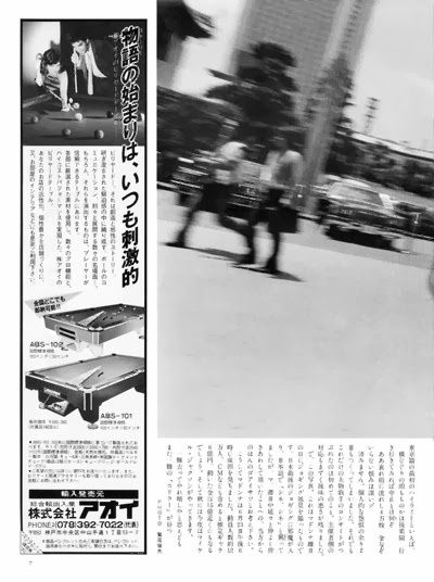 Focus-Japan-July-3-1987-Who-s-That-Girl-Tour-page-7-preview.jpg