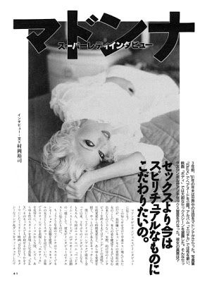 1994-Bedtime-Stories-Japan-Article-page-41-preview-400.jpg