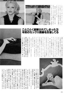 1994-Bedtime-Stories-Japan-Article-page-42-preview-400.jpg